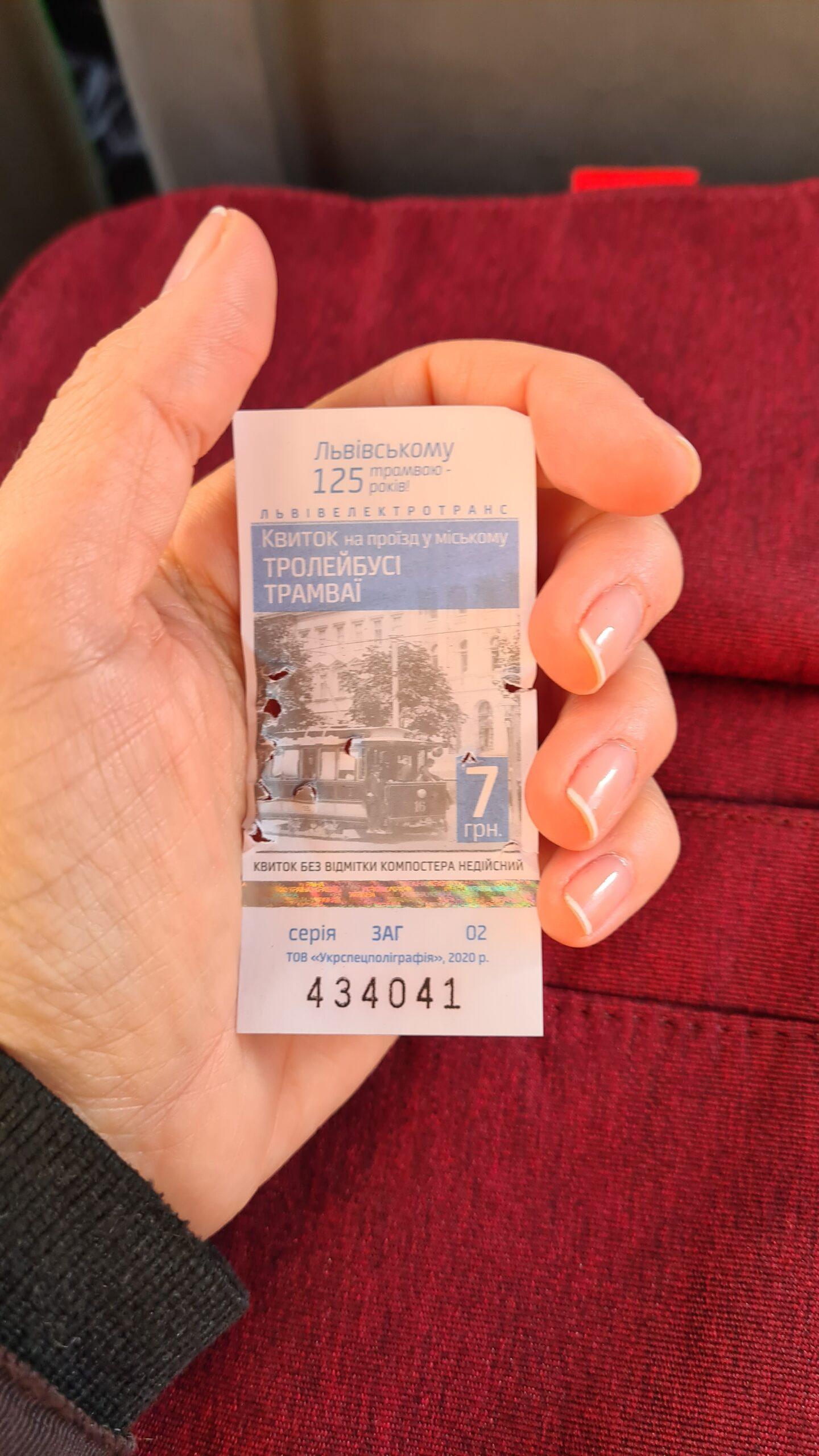 Lviv tramvay bileti